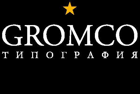 типография Киев